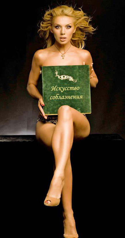 фото голай сидоковой