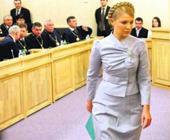 Суд признал Тимошенко виновной - ее ждет 7 лет тюрьмы
